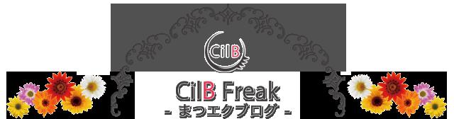CilB Freak まつエクブログ