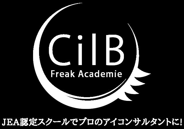 CilBFreakAcademie//JEA認定スクールでプロのアイコンサルタントに!