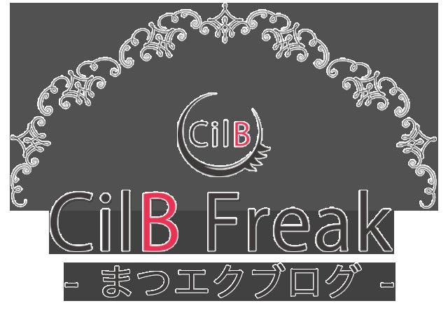 まつエクブログ//CilB Freak
