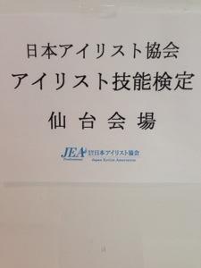 20131112-111135.jpg